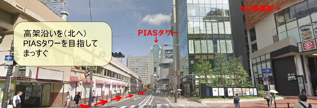梅田ゴスペルレッスン会場への行き方(その2)