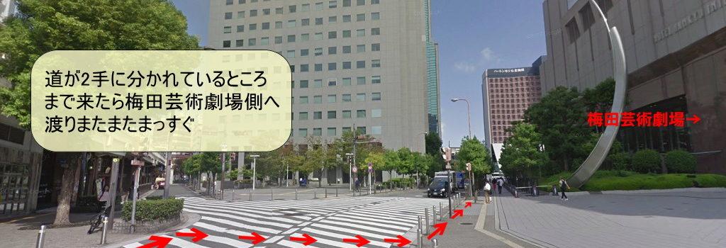 梅田ゴスペルレッスン会場への行き方(その3)