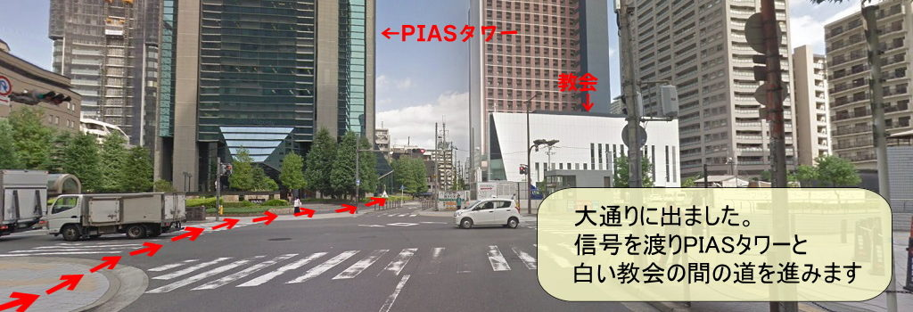 梅田ゴスペルレッスン会場への行き方(その4)