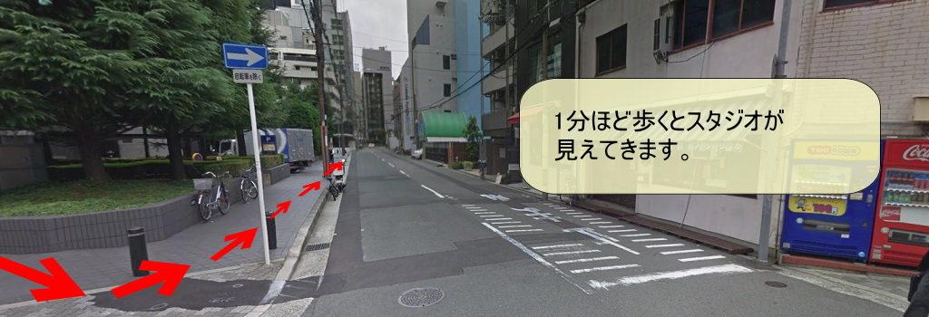 梅田ゴスペルレッスン会場への行き方(その7)