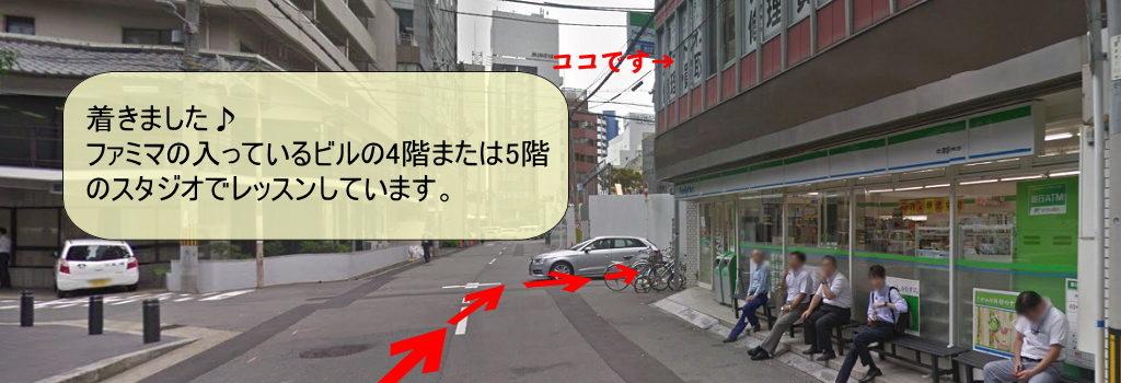 梅田ゴスペルレッスン会場への行き方(その8)