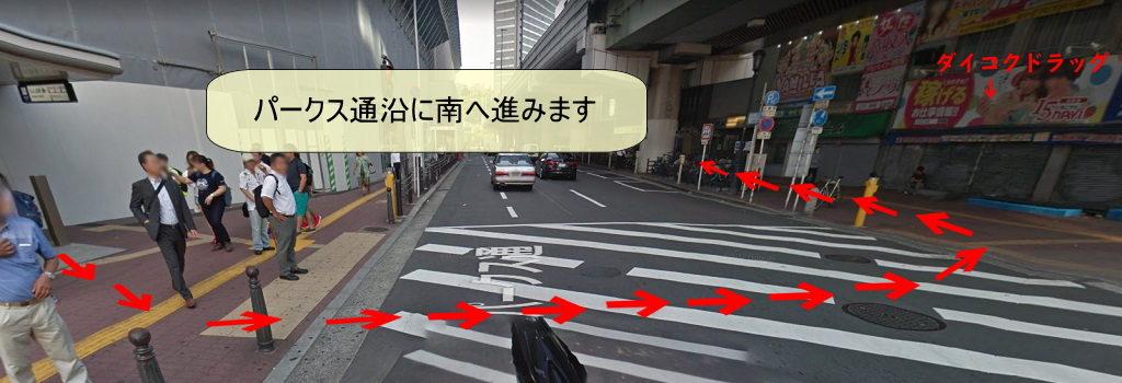 天ら部・難波ゴスペルレッスン会場への行き方(その2)