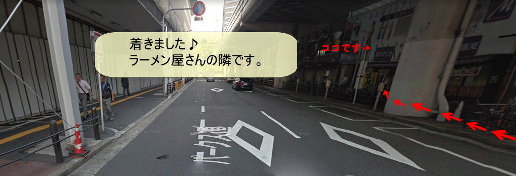天ら部・難波ゴスペルレッスン会場への行き方(その3)